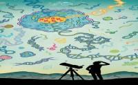 مدخل إلى علم المعلوماتية الحيوية (Bioinformatics) (الجزء الأول)